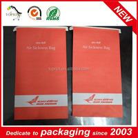 Waterproof Air Sickness Bag/Printing Paper Bag/Vomit Bag