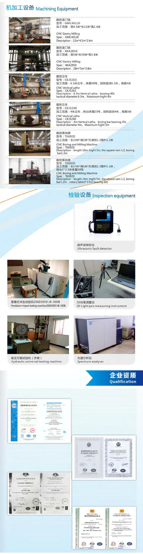 Company information 2.jpg