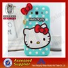 Pattern Animal embossed customize cellphone cover machine on China market