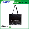 Europe Bopp Laminated Recycled tote shopping bags/PP Woven Bags