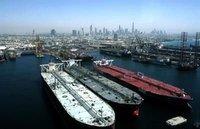 Venezuela OPEC Crude Oil
