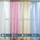 baoyouni barato chuveiro cortina yl11 r1