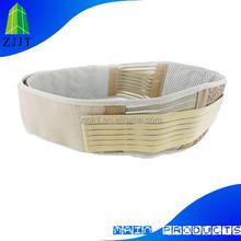 Self heating tourmaline waist brace/belt with FDA CERTIFICATE