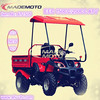 cheap atv for sale 150cc farm quad bike 200cc atv quad