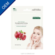 private label and Pomegranate Smoothening and tightening Firming Facial Mask