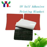 all kinds of printing materials Supplier Offset Rubber Blanket for Offset Printing