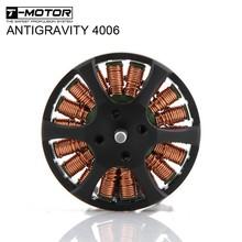 Tiger Motor Antigravity 4006 Dynamic Balance RC Hobby gros moteur Brushless Quadcopter moteur