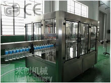Mic 18-18-6 machinery automatic mineral water filling and sealing machine 8000BPH with CE