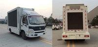 LED Mini Commercial Advertising Mobile Truck