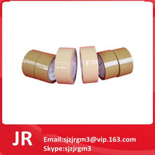 Tan color 37 micron hot melt adhesive BOPP tape for packing
