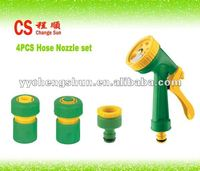 CS-4006 transparent water gun, 4 function spray nozzle