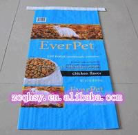 10kg 20kg 25kg livestock feed packing bags,printed packign bag
