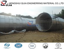 De gran diámetro corrugado montado tubo de acero fábrica