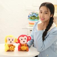 20CM Cute & Lovely Bedtime Plush Animal /Plush Toy Soft Doll Monkey ,the Best Gift for Kids/children/girlfriend