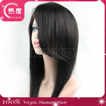2015 cheap wig Brazilian virgin unprocessed hair full lace wig brazilian remy with bangs