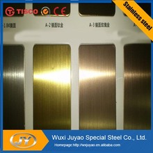 304 Champagne color stainless steel sheet