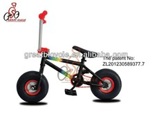 New promoted customer outdoor adults mini bmx