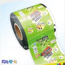 Food Grade laminated printed automatic plastic food packaging plastic roll film