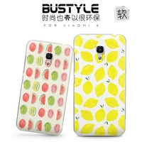 Hot Selling Summer New Design Soft Slim TPU Cell Cover Case For xiaomi mi4 For Apple iPhone 5s 6 plus in Alibaba
