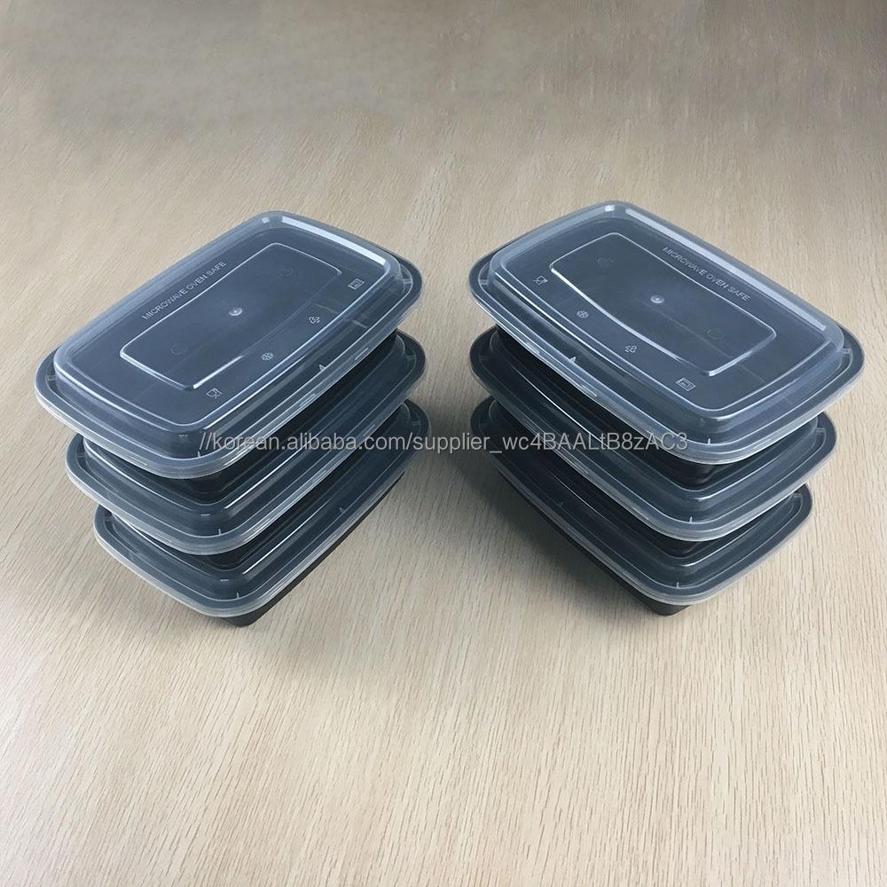 1100 미리리터/38 온스 큰 사각형 플라스틱/pp 식사 준비 식품 용기 공급