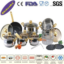 17pcs stainless steel non-stick cookware