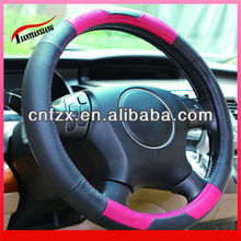 2015 real leather car steering wheel S17