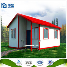 Fast installation economic modular temporary site office