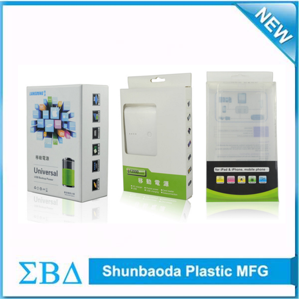 hot sale Custom telephone paper box, micro sd card packaging.png
