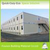 Energy Saving Modular Durable Prefab Factory Designs