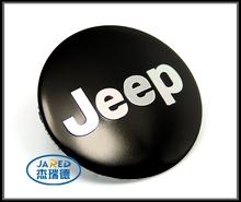 Metal Label Adhesive Sticker Aluminum Round Car Emblem Badge with Car Name Design