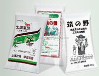 20KGS PE Material Fertilizer Plastic Packaging Bag