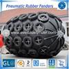 Yokomaha Pneumatic Rubber fenders/dock inflatable fender