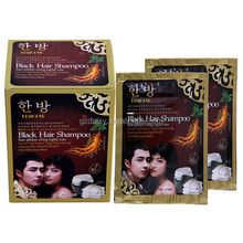 OEM/ODM/Fast black hair shampoo Black Hair in 5 Minutes 30ml