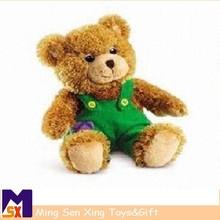 high quality plush bear skin animal toy stuffed plush toy skin