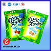 moisture proof resealable plastic dry fruit bag