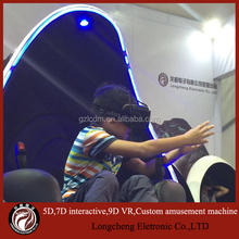 Flexible 9d theater , 9d game cinema no need for installation
