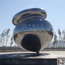 6M stainless steel mirror polished spinning top sculpture, curved stainless steel ball sculpture in large metal ball