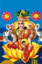 Indian god 3d lenticular wall poster printing