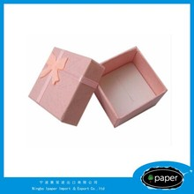 fair jewel box small cute paper box small fashion jewel box