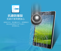 Shatter proof 9H cell phone use 0.33mm high clear screen protector screen film for xiaomi mi pad