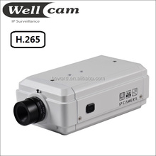 2015 New H.265 Full HD 5 mp ip camera