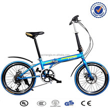 Cheap price , Fun and affordable folding bikes to commuters, students