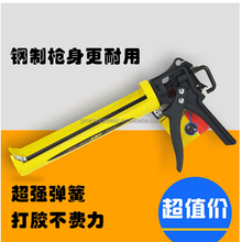 Competitive Price Iron Handle Caulking Gun/Caulk and Caulking Gun