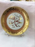 porcelain islamic muslim ALLah Muhammed Decorative plate,Islamic hanging plate