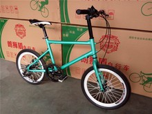 Hot Sale 20'' Lightweight Mountain Road Racing Bike