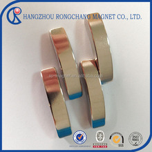 High Quality Strong neodymium magnet plastic