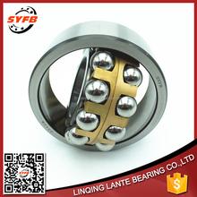 Free sample considerate service self-aligning ball bearing 2220
