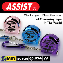 MID passed spring(65Mn) tape measure 0.14mm blade thickness tape measuring