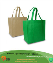 Lime color Reusable GROCERY Shopping Travel Promotional TOTE BAG
