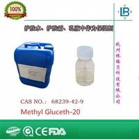 methyl gluceth-20,cas 68239-42-9,cosmetic emulsifying agent supplier,Hydrolyzed Glycosaminoglycans